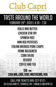 A Taste Around the World | Club Capri | Feb 28 @ Club Capri